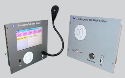 EMERGENCY TALK BACK SYSTEM FOR RAILWAY